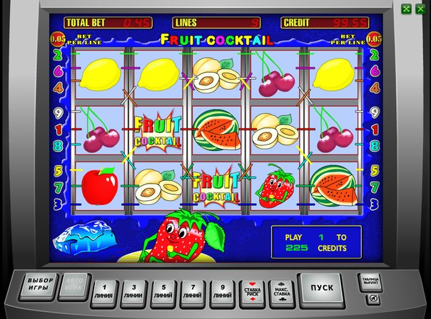 Новые игровые автоматы играть онлайн и без регистрации продажа игровые автоматы с выдачей призов